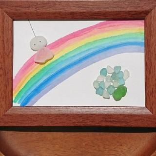 シーグラスアート てるてる坊主 あじさい 紫陽花 明日は天気になぁれ にじ