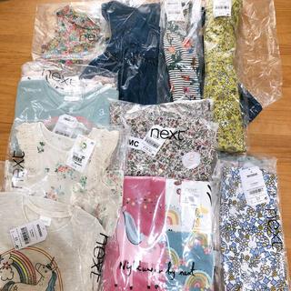 NEXT - ネクスト子供服 超お得新品21着セット 女の子夏服1歳半〜1歳半 ワンピースなど