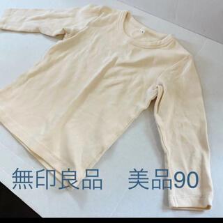 ムジルシリョウヒン(MUJI (無印良品))の新品購入着2 美品無印良品トップスロンTシャツフライス柔らかパジャマ(Tシャツ/カットソー)