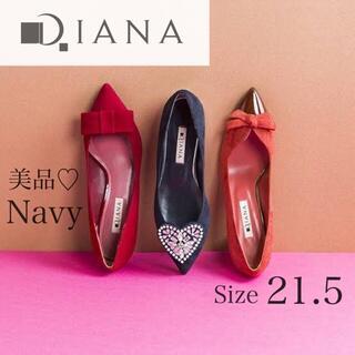DIANA - 【美品】ダイアナ パンプス ビジュー かねまつ フェラガモ モードエジャコモ