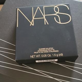 NARS - momo様専用