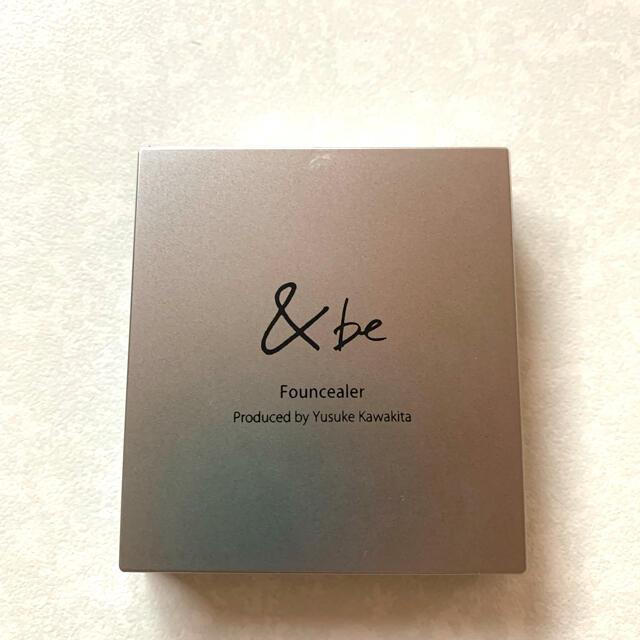 大人気 &be ファンシーラー ベージュオレンジ コスメ/美容のベースメイク/化粧品(コンシーラー)の商品写真