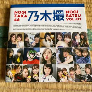 ノギザカフォーティーシックス(乃木坂46)の乃木坂46グッズセット(アイドルグッズ)