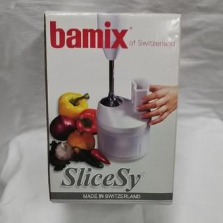 バーミックス(bamix)のバーミックス スライシーセット(フードプロセッサー)