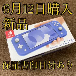Nintendo Switch - 任天堂、スイッチライト、本体、新品未開封