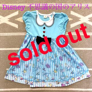 Disney - ベビー服どんどん出品❣️Disney  不思議の国のアリス ワンピース 80
