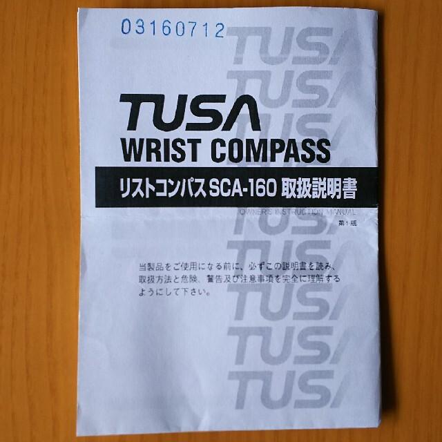 TUSA(ツサ)のTUSA  SCA160J リストコンパス 【スキューバダイビング器材】 スポーツ/アウトドアのスポーツ/アウトドア その他(マリン/スイミング)の商品写真
