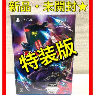 PlayStation4 - 【早期予約特典付き★】ダライアス コズミックリベレーション 特装版 PS4版