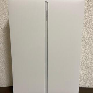 iPad - iPad第8世代128GB シルバーWi-Fiモデル