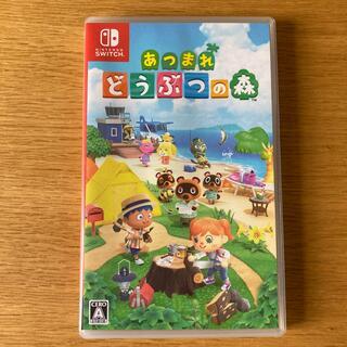 Nintendo Switch - あつまれ どうぶつの森 Switch ゲームソフト