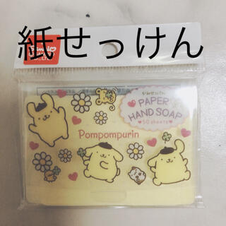 ポムポムプリン - サンリオ ポムポムプリン 紙石鹸