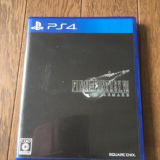 PlayStation4 - FF7リメイク