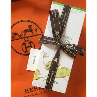Hermes - エルメス シャワージェル ナイルの庭 新品未使用