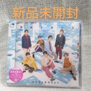 ジャニーズウエスト(ジャニーズWEST)のジャニーズWEST アメノチハレ CD(ポップス/ロック(邦楽))
