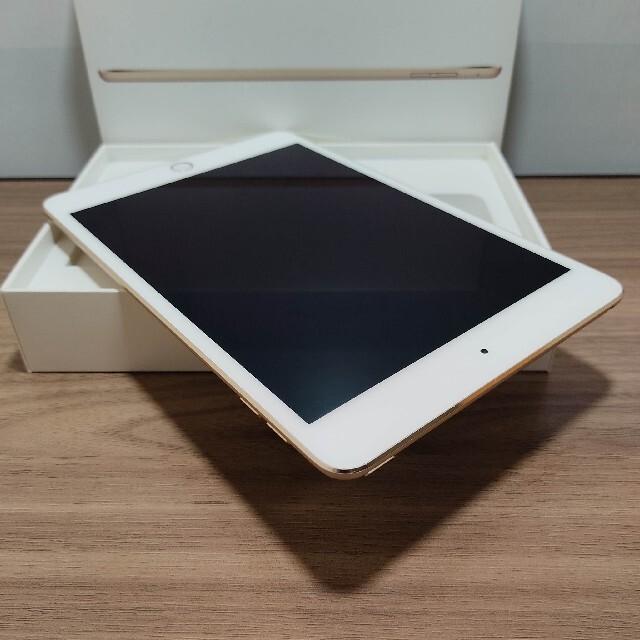 Apple(アップル)のIpad Mini4 Model Wifi 16GBとキーボード スマホ/家電/カメラのPC/タブレット(タブレット)の商品写真