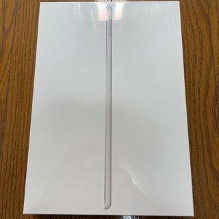 Apple - 第8世代iPad Wi-Fi 32gbシルバー 新品未開封