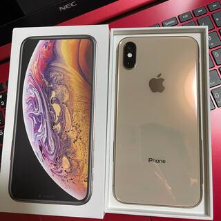 iPhone - 【新品2ヵ月使用品】iPhone xs 64GB  SIMフリー
