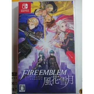 Nintendo Switch - ファイアーエムブレム風花雪月