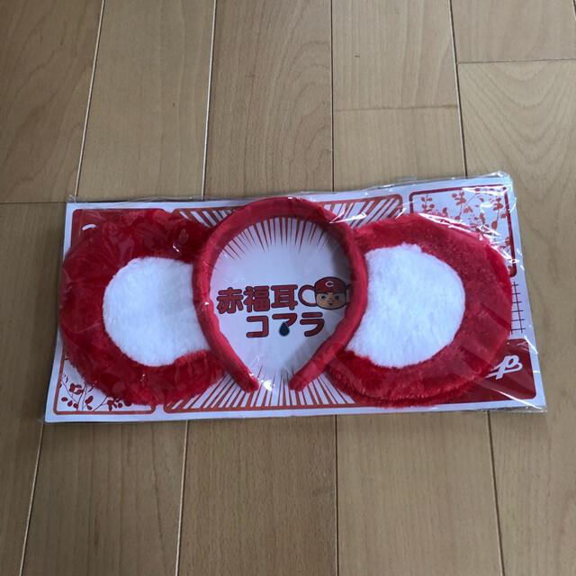 広島東洋カープ(ヒロシマトウヨウカープ)の新品未使用 広島東洋カープ 赤福耳コアラカチューシャ スポーツ/アウトドアの野球(応援グッズ)の商品写真
