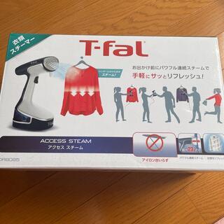 ティファール(T-fal)のT-fal 衣類スチーマー(アイロン)