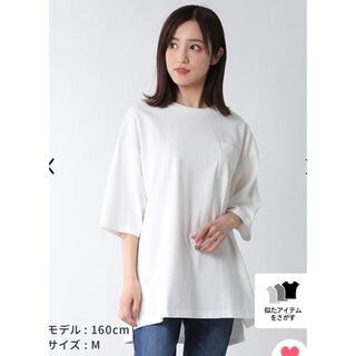 ハニーズ(HONEYS)のハニーズ ポケット付きチュニック 新品 オフ LLサイズ(Tシャツ(半袖/袖なし))