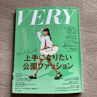 コウブンシャ(光文社)のVERY7月号(ファッション)