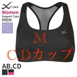 シーダブリューエックス(CW-X)のワコール cwx スポーツブラ Mサイズ CDカップ(トレーニング用品)