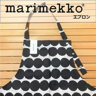 マリメッコ(marimekko)の【新品】マリメッコ エプロン ラシィマット(収納/キッチン雑貨)