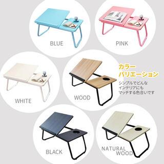 テーブル 折りたたみテーブル ベッドテーブル ミニテーブル ローテーブル(ローテーブル)