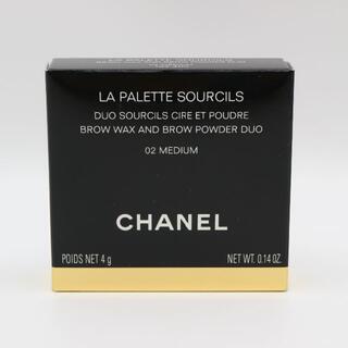 シャネル(CHANEL)のラ パレット スルスィル ドゥ シャネル N 02 ミディアム(パウダーアイブロウ)