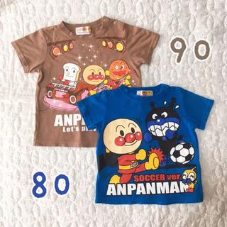 バンダイ(BANDAI)のバンダイ アンパンマン Tシャツ 80 90 2枚セット(Tシャツ/カットソー)