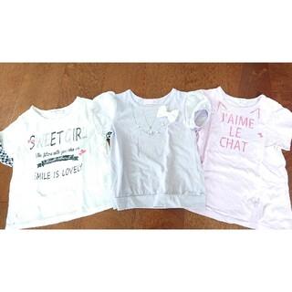 サンカンシオン(3can4on)のお得!白、パープルTシャツ三枚セット(Tシャツ/カットソー)