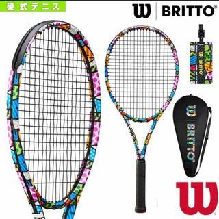 ウィルソン(wilson)の 新品ウイルソン ロメロブリッド CLASH100 限定テニスラケット(ラケット)