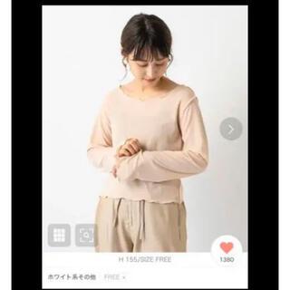 Kastane - Kastane メッシュ編み楊柳プルオーバー エクリュ