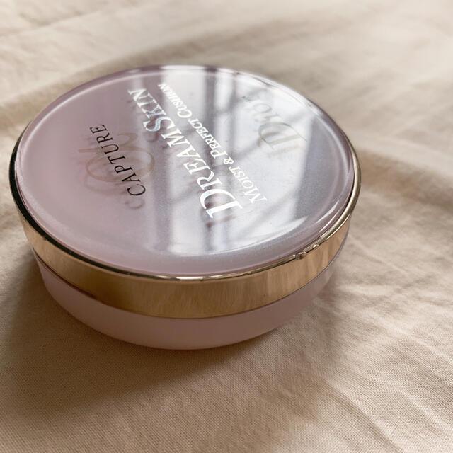 Dior(ディオール)のDior クッションファンデ コスメ/美容のベースメイク/化粧品(ファンデーション)の商品写真