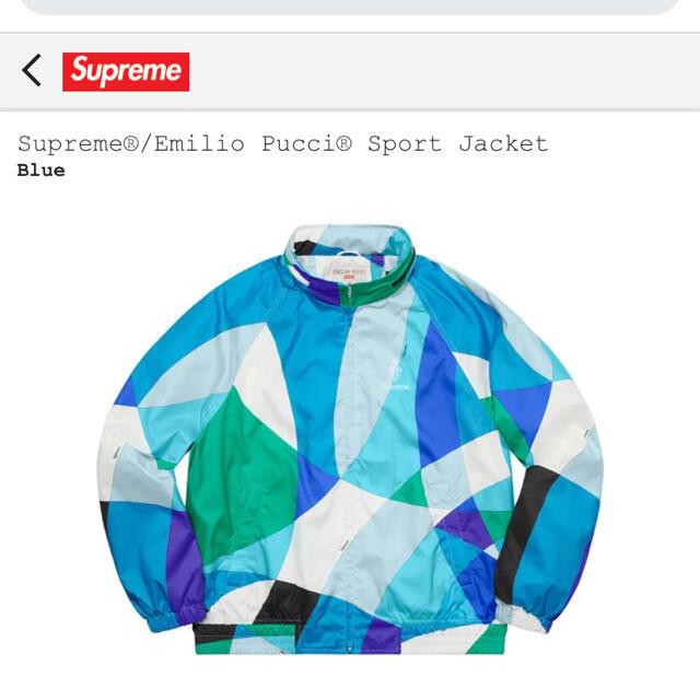 EMILIO PUCCI(エミリオプッチ)のSupreme emilio pucci sports jacket メンズのジャケット/アウター(ナイロンジャケット)の商品写真