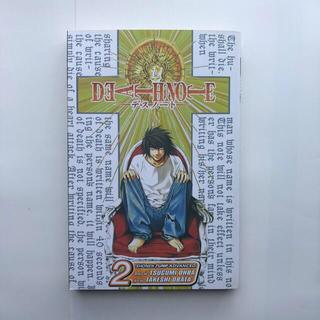 Death Note, Vol. 2(洋書)