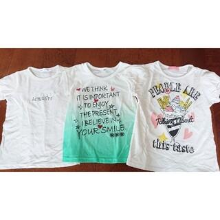 ニシマツヤ(西松屋)の白 Tシャツ三枚セット(Tシャツ/カットソー)