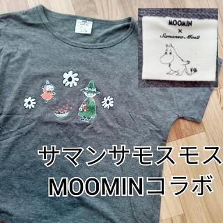 サマンサモスモス(SM2)のサマンサモスモスMOOMINコラボTシャツ(Tシャツ(半袖/袖なし))