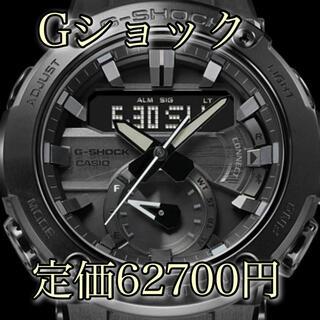 カシオ(CASIO)の【新品】G-SHOCK GST-B200TJ-1AJR G-STEEL(腕時計(アナログ))