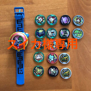バンダイ(BANDAI)の妖怪ウォッチ 時計 メダル(キャラクターグッズ)