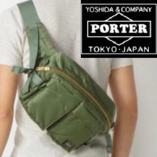 ポーター(PORTER)の希少!PORTERポーター吉田カバン タンカー2WAYウエスト・ショルダーバッグ(ショルダーバッグ)