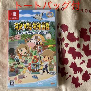 Nintendo Switch - トートバッグ付 牧場物語 オリーブタウンと希望の大地 Switch
