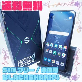 SIMフリー BLACKSHARK4 8GB 128GB(スマートフォン本体)
