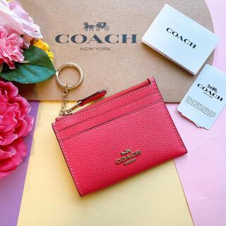 コーチ(COACH)の新品♡coach コーチ ピンク 小銭入れ コインケース かわいい キーリング(コインケース)