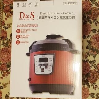 D&S 電気圧力鍋
