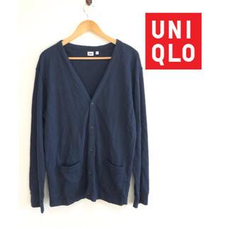 ユニクロ(UNIQLO)の【美品】❤ユニクロ❤ カーディガン ネイビー 〈XL〉薄手 春 夏 UNIQLO(カーディガン)