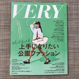 コウブンシャ(光文社)のVERY 2021年 07月号 バッグインサイズ(ファッション)