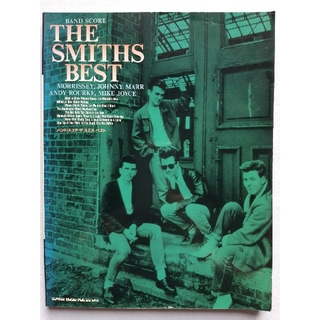 バンドスコア THE SMITHS BEST(楽譜)
