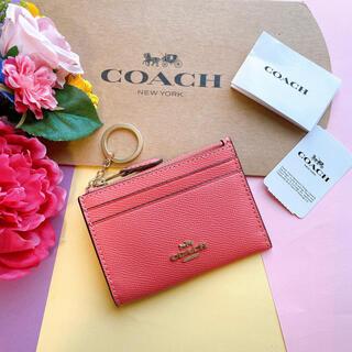 コーチ(COACH)の新品♡coach コーチ コーラルピンク 小銭入れ キーリング コインケース(コインケース)